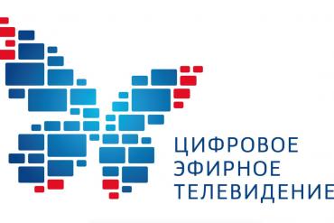 2H3_Logotip-CJeTV-v-jpeg