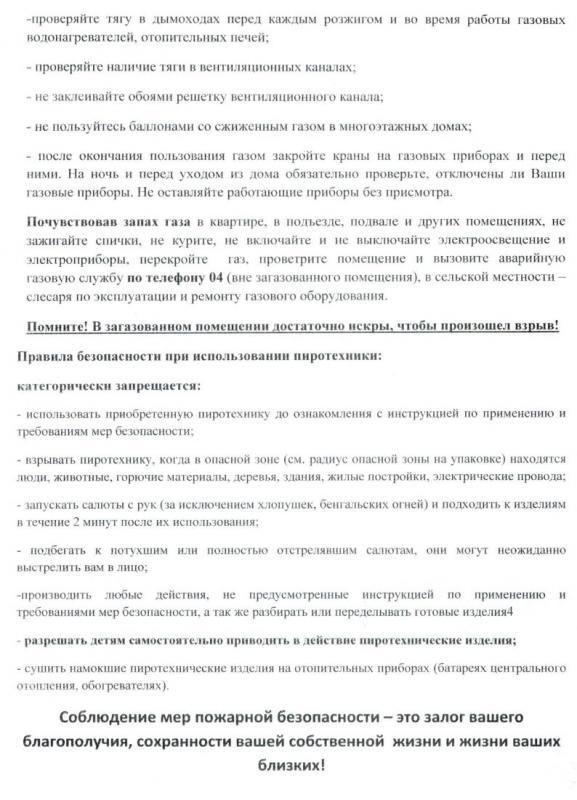 risunok-10_1