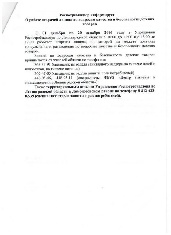 risunok-11_1