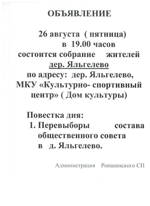 Рисунок (15)_1