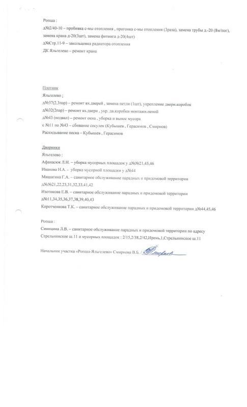 risunok-22_1
