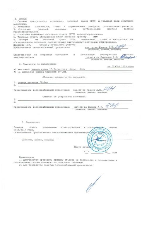 risunok-23_1