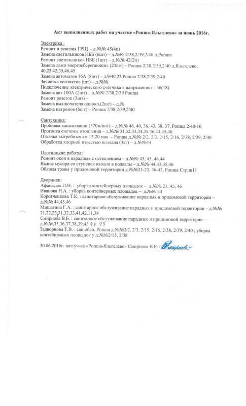 risunok-28_1