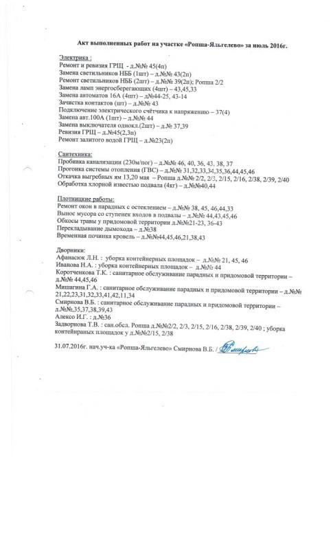 risunok-29_1