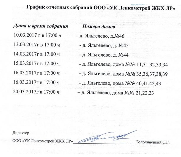 Risunok-3-2-768x1056