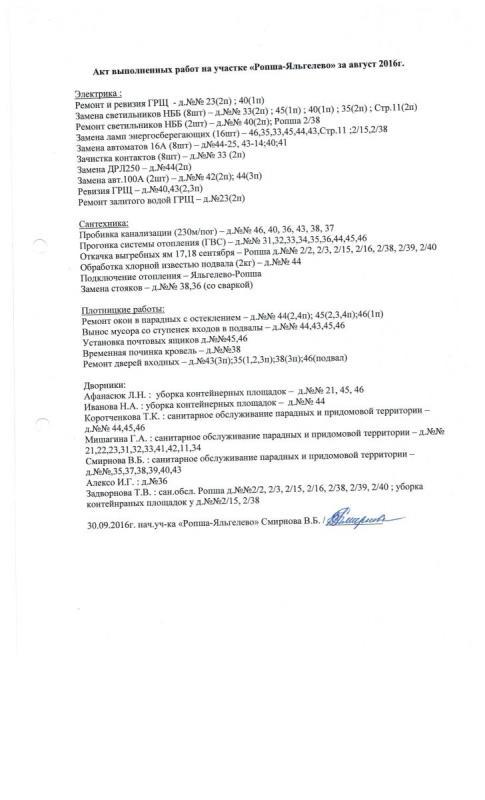 risunok-30_1