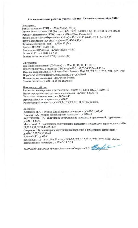 risunok-31_1