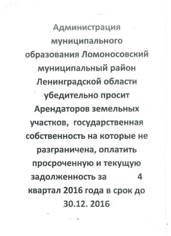 risunok-53_1
