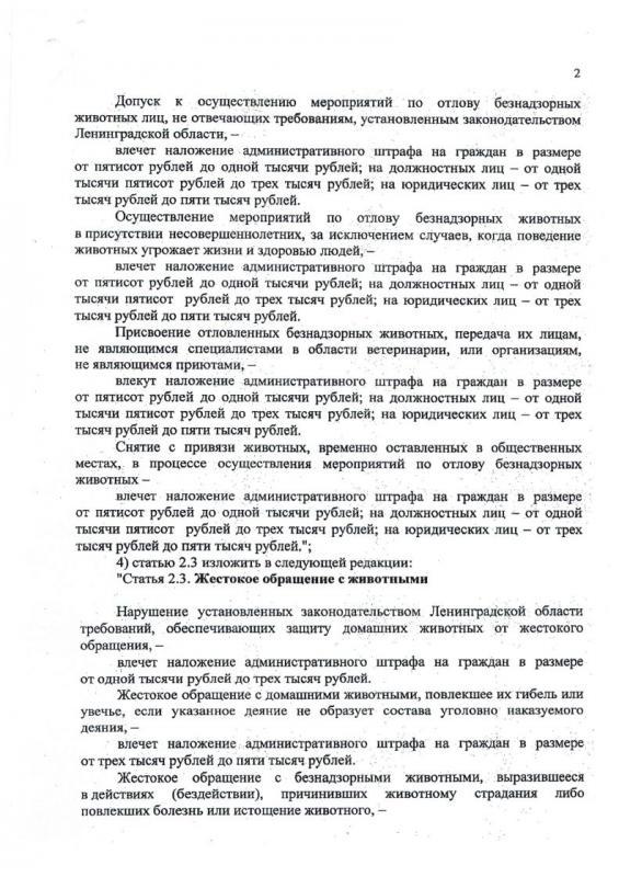 Скан_20160418_2 (2)_1