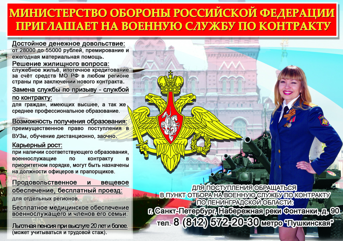 плакат а3-а4 - 2 copy (1)