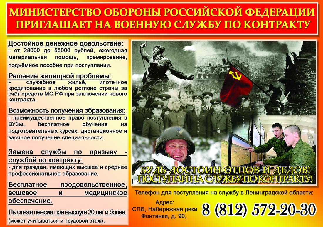 плакат а3-а4 - 4-color copy