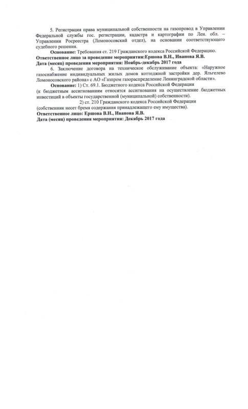 vgEVAOv3_bg_1