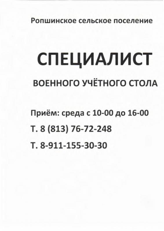 вонк_1